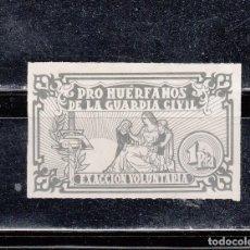 Sellos: PRO-HUÉRFANOS DE LA GUARDIA CIVIL. 1 PTA.. Lote 77917741