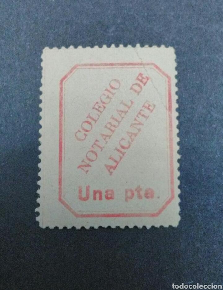 VIÑETA. COLEGIO NOTARIAL DE ALICANTE. 1 PTA. (Sellos - España - Guerra Civil - Viñetas - Usados)
