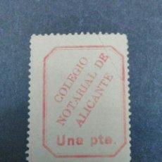 Sellos: VIÑETA. COLEGIO NOTARIAL DE ALICANTE. 1 PTA.. Lote 78268961