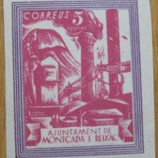 Sellos: MONTCADA I REIXAC . 5 CENTIMOS . SELLO NUEVO *. Lote 78303457