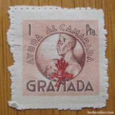Sellos: GRANADA , 1 PESETA . NUEVO **. Lote 78304953