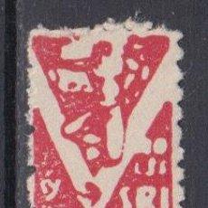 Selos: WP479 ESPAÑA SPAIN SOCORRO ROJO INTERNACIONAL DOS SELLOS GUERRA CIVIL. Lote 78598525