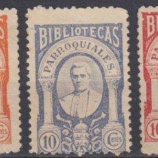 Sellos: WP484 ESPAÑA VIÑETA BIBLIOTECAS PARROQUIALES RELIGIÓN. Lote 78599513