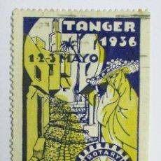 Sellos: TANGER 1936. MARRUECOS ESPAÑOL. VIÑETA ROTARY INTERNATIONAL. LOTE 0016. Lote 79131665