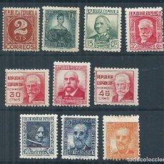 Sellos: R15/ ESPAÑA NUEVOS ** 1936-38, EDF. 731/40, CAT. 42,00€, CIFRA Y PERSONAJES. Lote 79147493