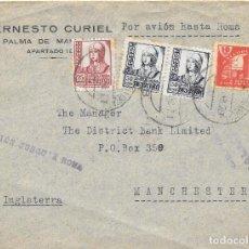Sellos: CORREO AEREO POR AVION HASTA ROMA 1938. DE PALMA DE MALLORCA A MANCHESTER. Lote 79548269