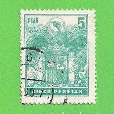 Sellos: ESPAÑA - PÓLIZA DE 5 PESETAS - ÁGUILA ''UNA GRANDE Y LIBRE'' PLUS ULTRA. SIN PIE DE IMPRENTA (1960).. Lote 79548661