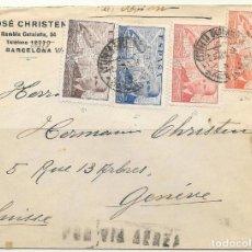 Sellos: EDIFIL 880-881-883-884. DE BARCELONA A SUIZA. POR VIA AEREA. 1940. Lote 79549097