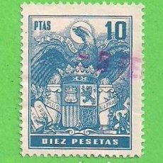 Sellos: ESPAÑA - PÓLIZA DE 10 PESETAS - ÁGUILA ''UNA GRANDE Y LIBRE'' PLUS ULTRA. SIN PIE DE IMPRENTA (1960). Lote 79549349