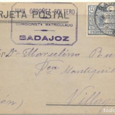 Sellos: GUERRA CIVIL. DE BADAJOZ A VILLAGER (LEON) 6-FEB-37. . Lote 79576465