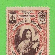 Sellos: ESPAÑA - VIÑETA - ''STA. TERESITA DEL NIÑO JESÚS'' - SELLO DE PROPAGANDA MISIONAL.**. Lote 79602129