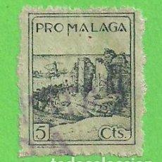 Sellos: BENEFICENCIA - PRO MÁLAGA - 5 CTS.. Lote 79606793