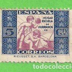 Sellos: EDIFIL 1. - HUERFANOS DE CORREOS - ALEGORÍA INFANTIL. (1937).** NUEVO VER DESCRIPCIÓN.. Lote 79614717