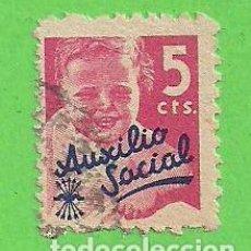 Sellos: BENEFICENCIA - AUXILIO SOCIAL. (1937-1942).. Lote 79616597