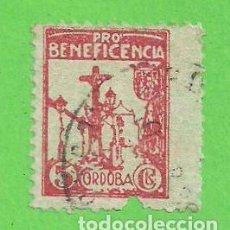 Sellos: BENEFICENCIA - PRO CÓRDOBA - CRISTO DE LOS FAROLES. 5 CTS.. Lote 79620829