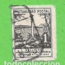 Timbres: VIÑETA - MUTUALIDAD POSTAL - SELLO DE ADQUISICIÓN VOLUNTARIA. 1 PTA. (1947).. Lote 79787749
