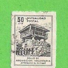 Timbres: VIÑETA - MUTUALIDAD POSTAL - SELLO DE ADQUISICIÓN VOLUNTARIA. 50 CTS. (1947).. Lote 79789741