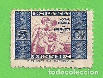 EDIFIL 1. BENEFICENCIA - HUÉRFANOS DE CORREOS - ALEGORÍA INFANTIL. (1937). (Sellos - España - Guerra Civil - Beneficencia)