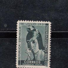 Sellos: REPUBLICA ESPAÑOLA. SELLO DE FRANQUICIA POSTAL PARA LOS DIPUTADOS DE LAS CORTES CONSTITUYENTES. Lote 80130409