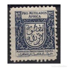 Sellos: MARRUECOS, PRO MUTILADOS ÁFRICA, 10C *. Lote 80240609