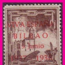 Sellos: GUERRA CIVIL LOCALES VIZCAYA BILBAO, FESOFI Nº 7 (*). Lote 80269909