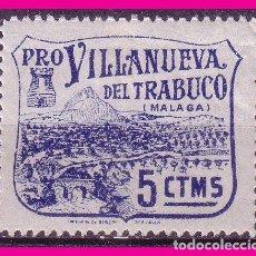 Sellos: GUERRA CIVIL LOCALES MÁLAGA VILLANUEVA DEL TRABUCO, FESOFI Nº 1 *. Lote 80283733