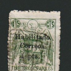 Sellos: TERRITORIOS ESPAÑOLES DEL GOLFO DE GUINEA.SELLO FISCAL DE 0,15 CTS.HABILITADO PARA CORREOS 1 PTA.. Lote 80702522