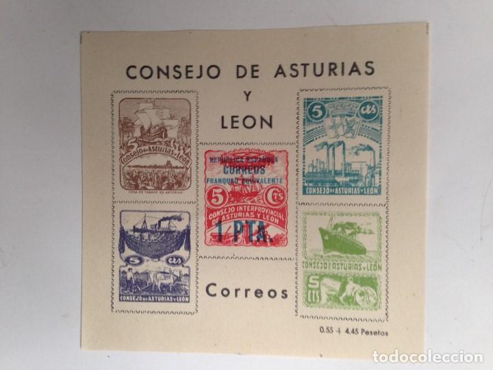 HOJA BLOQUE 5 SELLOS CONSEJO DE ASTURIAS Y LEÓN. GUERRA CIVIL ESPAÑOLA. REPÚBLICA. 1936-1939. SC (Sellos - España - Guerra Civil - De 1.936 a 1.939 - Nuevos)