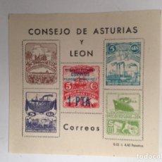 Sellos: HOJA BLOQUE 5 SELLOS CONSEJO DE ASTURIAS Y LEÓN. GUERRA CIVIL ESPAÑOLA. REPÚBLICA. 1936-1939. SC. Lote 81069980