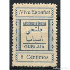 Sellos: GUELAIA (MARRUECOS ESPAÑOL), 5C. Lote 81168884