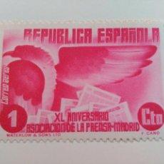 Sellos: SELLO DE ESPAÑA. 1936. EDIFIL 711. 40 ANIVERSARIO ASOCIACIÓN DE LA PRENSA, PALACIO DE LA PRENSA.. Lote 81298284