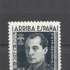 Sellos: 5498-MNH**SELLO 5 PTS ESPAÑA GUERRA CIVIL FALANGE JOSE ANTONIO PRIMO DE RIVERA MARQUES DE ESTELLA VA. Lote 81559912