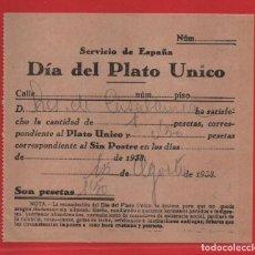 Sellos: GUIPUZCOA, DIA DEL PLATO UNICO Y SIN POSTRE, SERVICIO DE ESPAÑA, VER FOTO. Lote 81735324