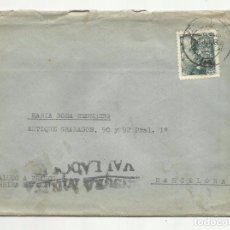 Sellos: CIRCULADA 1939 CON CENSURA MILITAR DE VALLADOLID A BARCELONA. Lote 82090136