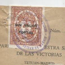 Sellos: MUTUAL DEL CLERO 0,50 CTS SIN VALOR POSTAL .ANARANJADO.. Lote 82264824