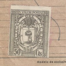 Sellos: MUTUAL DEL CLERO 50 CTS. SIN VALOR POSTAL GRIS.. Lote 82264988