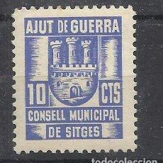 Sellos: CONSELL MUNICIPAL DE SITGES AJUT DE GUERRA 10 CTS NUEVO*. Lote 82367348