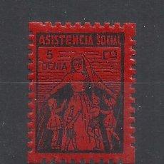 Sellos: ASISTENCIA SOCIAL DENIA ALICANTE 5 CTS NUEVO*. Lote 82616492