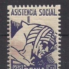 Sellos: ASISTENCIA SOCIAL DENIA ALICANTE 25 CTS NUEVO*. Lote 82621224