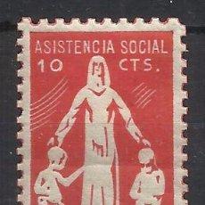 Sellos: ASISTENCIA SOCIAL GANDIA ALICANTE 10 CTS NUEVO*. Lote 82622292