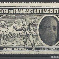 Sellos: FOYER DU FRANÇAIS ANTIFASCISTE GENERAL POZAS 10 CTS NUEVO*. Lote 82726404