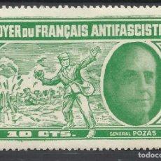 Sellos: FOYER DU FRANÇAIS ANTIFASCISTE GENERAL POZAS 10 CTS NUEVO**. Lote 82726512