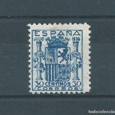 Sellos: ESPAÑA 1936 - ESCUDO DE ESPAÑA - EDIFIL Nº 801 ORIGINAL. CERTIFICADO. Lote 84628936