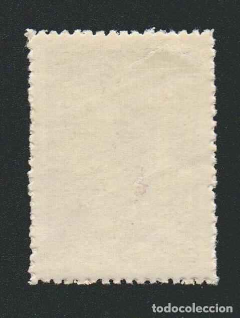Sellos: Viñeta.Centenari Pau Casals.1876-1976.El Vendrell. - Foto 2 - 84643000