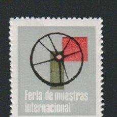 Sellos: VIÑETA.FERIA DE MUESTRAS INTERNACIONAL DE BILBAO.AÑO 1966.. Lote 84643456