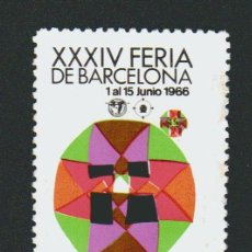 Sellos: VIÑETA.XXXIV FERIA DE BARCELONA.AÑO 19661.. Lote 84644044