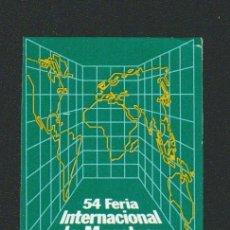 Sellos: VIÑETA.54 FERIA INTERNACIONAL DE MUESTRAS.AÑO 1986.. Lote 84752496