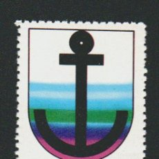 Sellos: VIÑETA.VII SALÓN NÁUTICO INTERNACIONAL.BARCELONA.AÑO 1969.. Lote 84802748