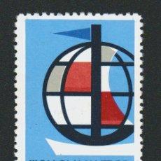 Sellos: VIÑETA.III SALÓN NÁUTICO INTERNACIONAL.BARCELONA.AÑO 1965.. Lote 84803224