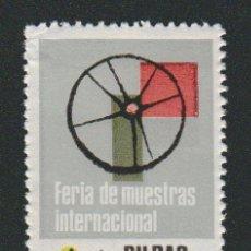 Sellos: VIÑETA.FERIA DE MUESTRAS INTERNACIONAL DE BILBAO.AÑO 1966.. Lote 84808876